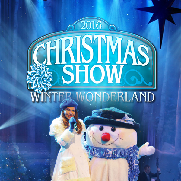American Music Theatre Christmas Show 2021 Smorgesbord Cmas16 American Music Theatre