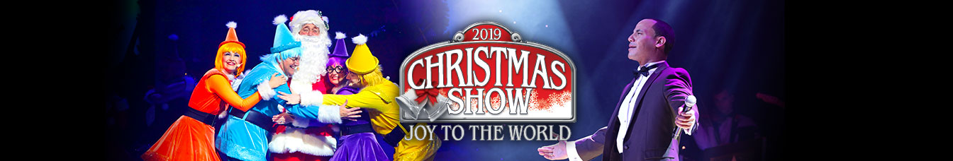 Christmas Show 2019 The 2019 Christmas Show: JOY TO THE WORLD | American Music Theatre